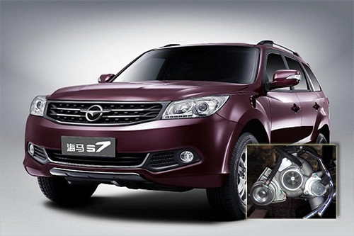 assets/upload/products/HAIMA RESID.jpg